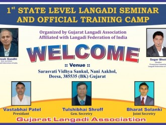 GUJARAT LANGADI FORMATION MEETING AND LANGADI SEMINAR