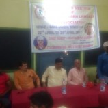 Chattisgarh state langadi association formation meeting